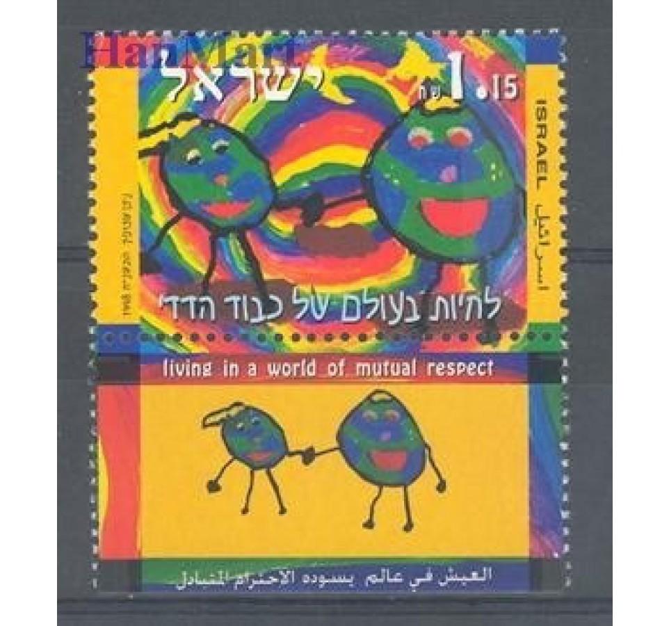 Izrael 1998 Mi 1492 Czyste **