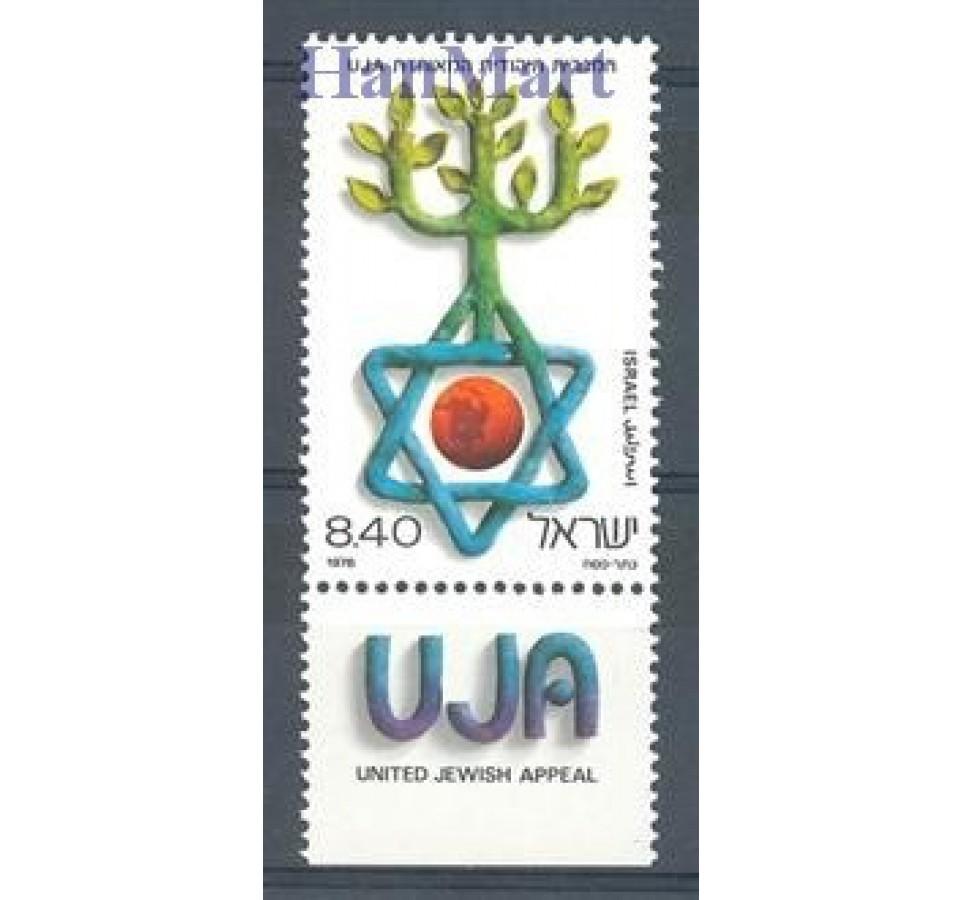 Izrael 1978 Mi 774 Czyste **