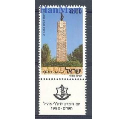Znaczek Izrael 1980 Mi 818 Czyste **