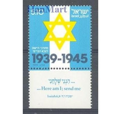 Izrael 1979 Mi 789 Czyste **