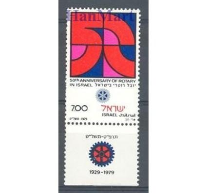 Izrael 1979 Mi 796 Czyste **