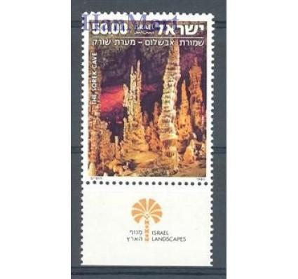 Izrael 1980 Mi 813 Czyste **
