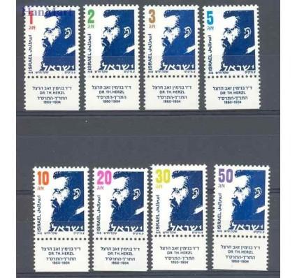 Izrael 1986 Mi 1016-1020x+1021-1023y Czyste **