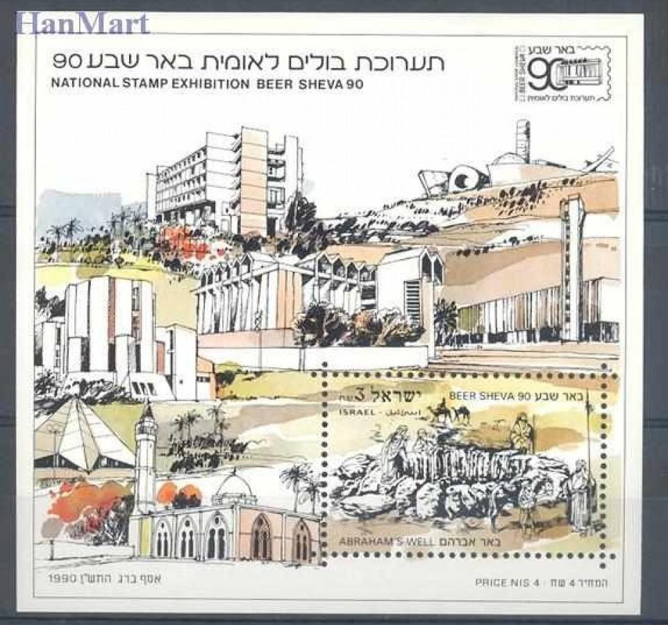 Izrael 1990 Mi bl 42 Czyste **