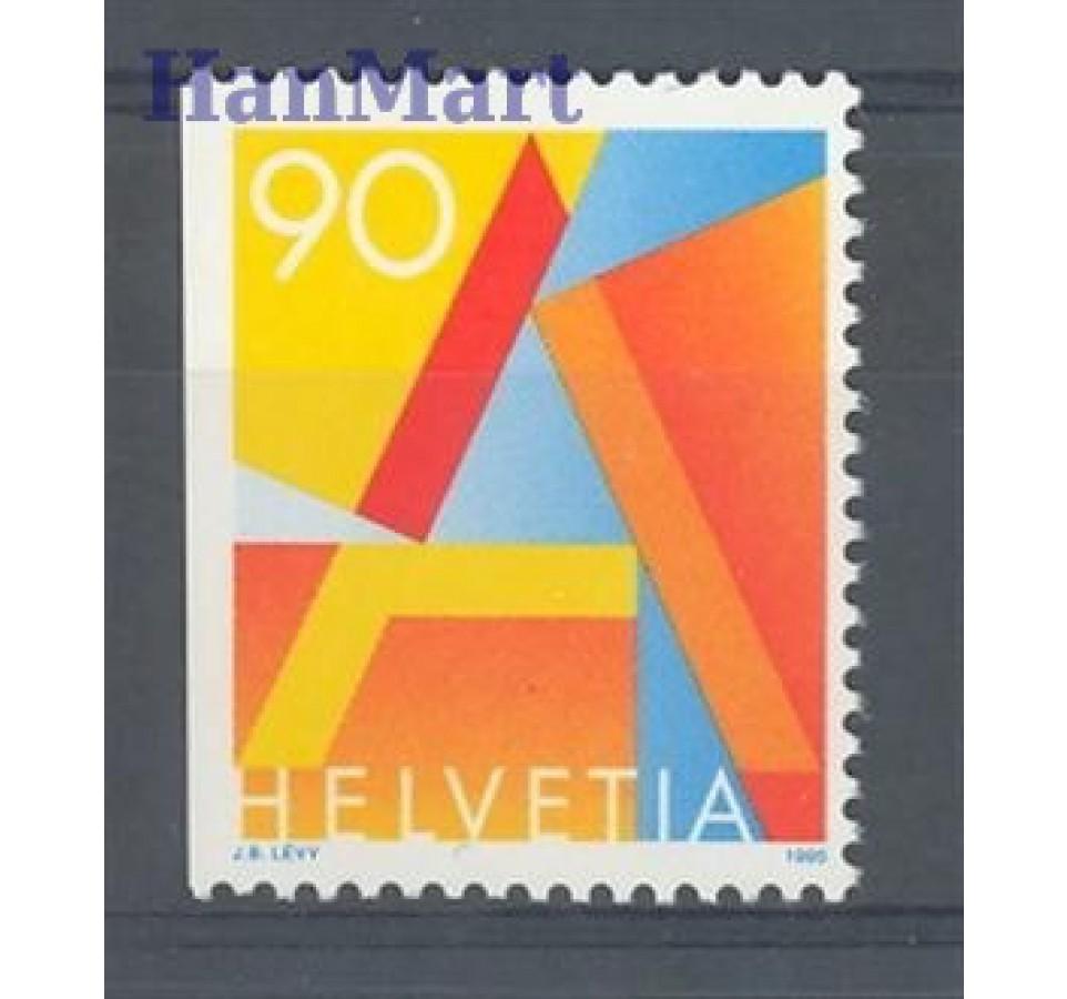 Szwajcaria 1995 Mi 1563yDl Czyste **