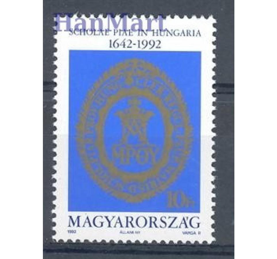 Węgry 1992 Mi 4182 Czyste **