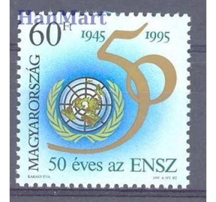 Węgry 1995 Mi 4361 Czyste **