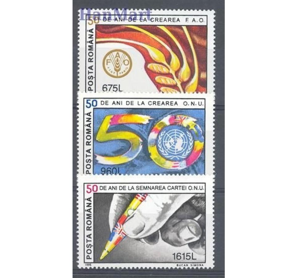 Rumunia 1995 Mi 5073-5075 Czyste **