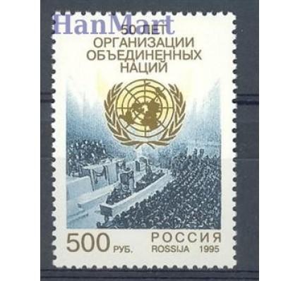 Rosja 1995 Mi 469 Czyste **