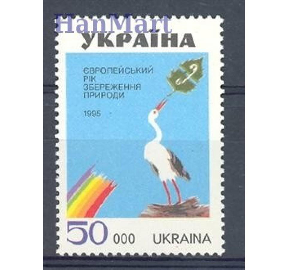 Ukraina 1995 Mi 149 Czyste **