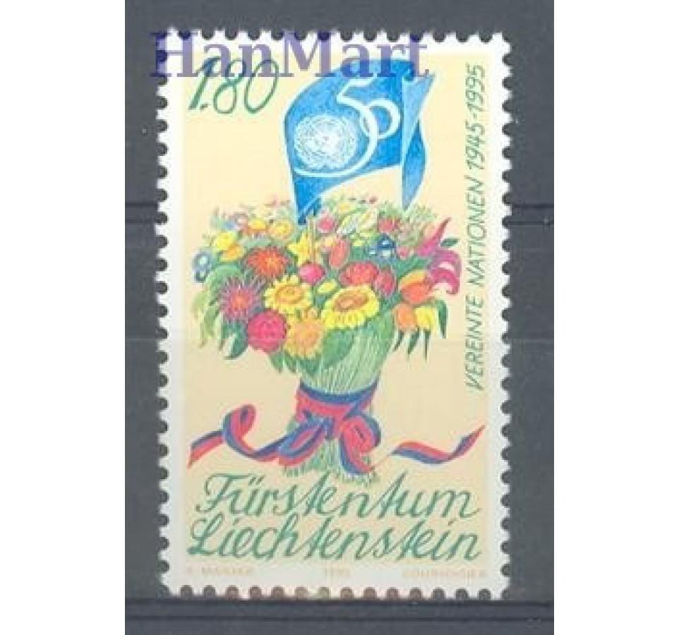 Liechtenstein 1995 Mi 1106 Czyste **