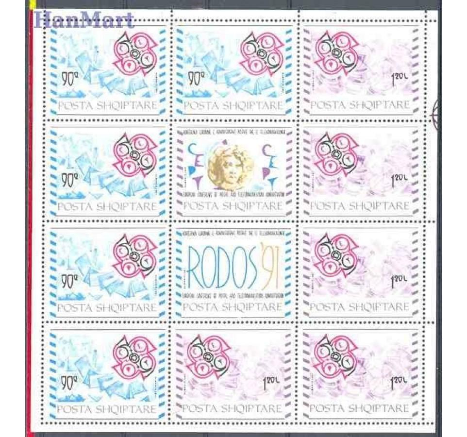 Albania 1992 Mi ark 2495-2496 Czyste **