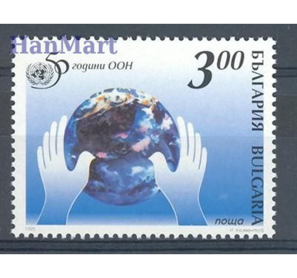 Bułgaria 1995 Mi 4179 Czyste **