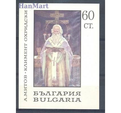 Bułgaria 1967 Mi bl 21 Czyste **