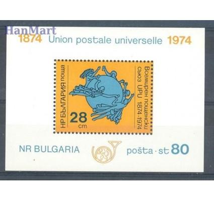 Bułgaria 1974 Mi bl 52 Czyste **