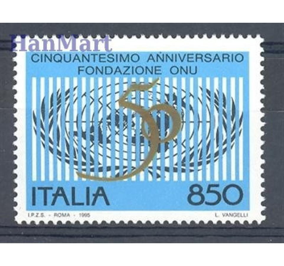 Włochy 1995 Mi 2366 Czyste **