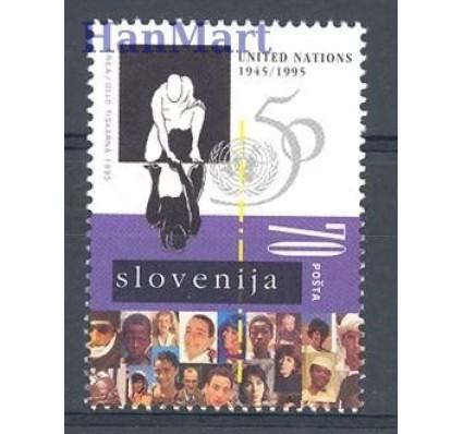 Słowenia 1995 Mi 124 Czyste **