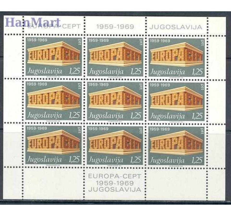 Jugosławia 1969 Mi ark 1361-1362 I-I Czyste **