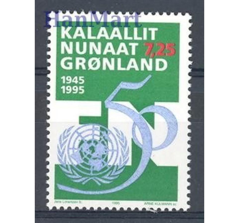 Grenlandia 1995 Mi 259 Czyste **