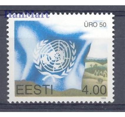 Estonia 1995 Mi 255 Czyste **