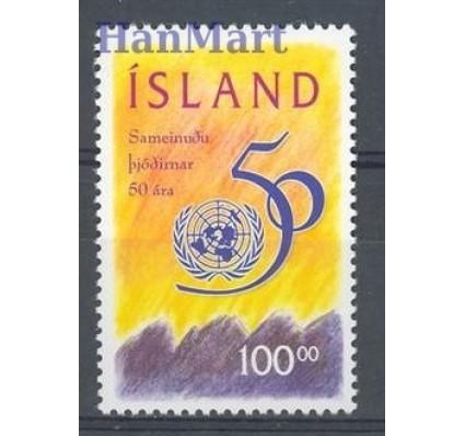 Islandia 1995 Mi 837 Czyste **