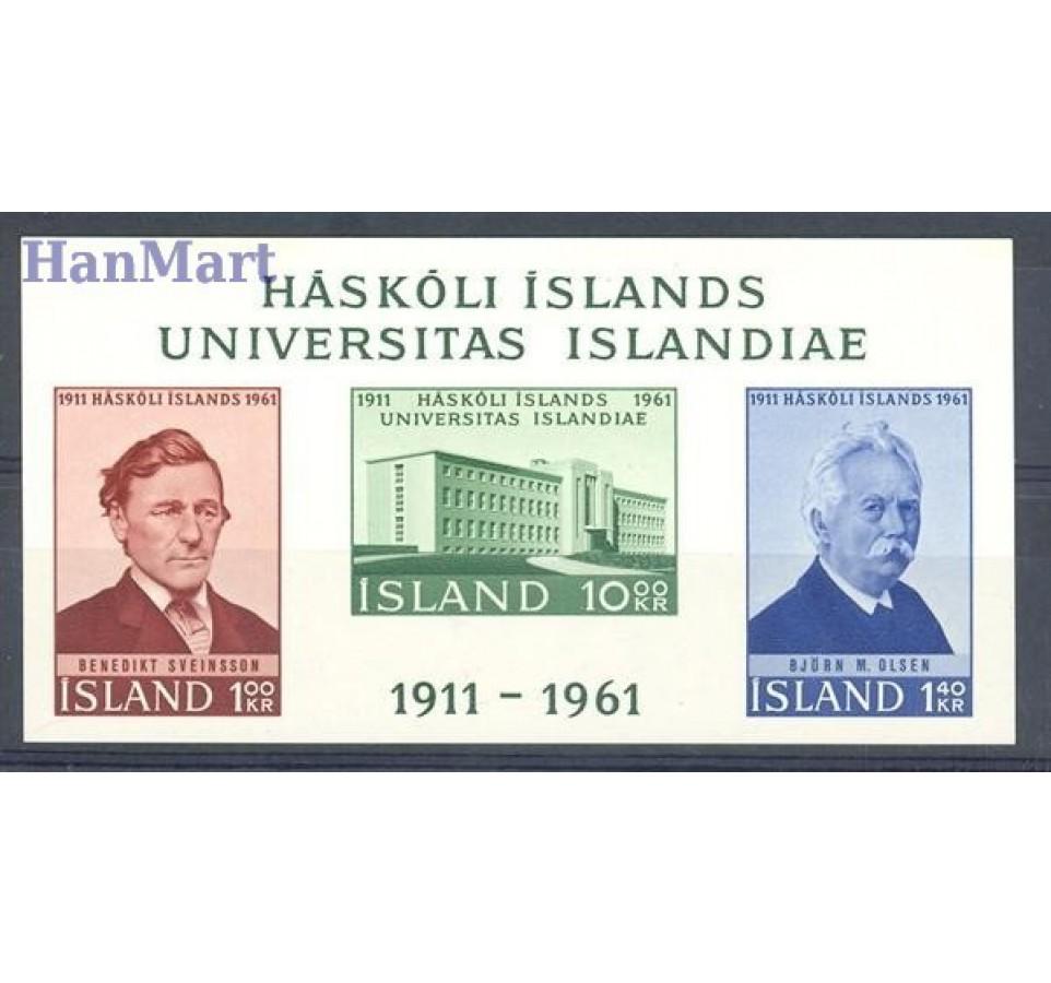 Islandia 1961 Mi bl 3 Czyste **
