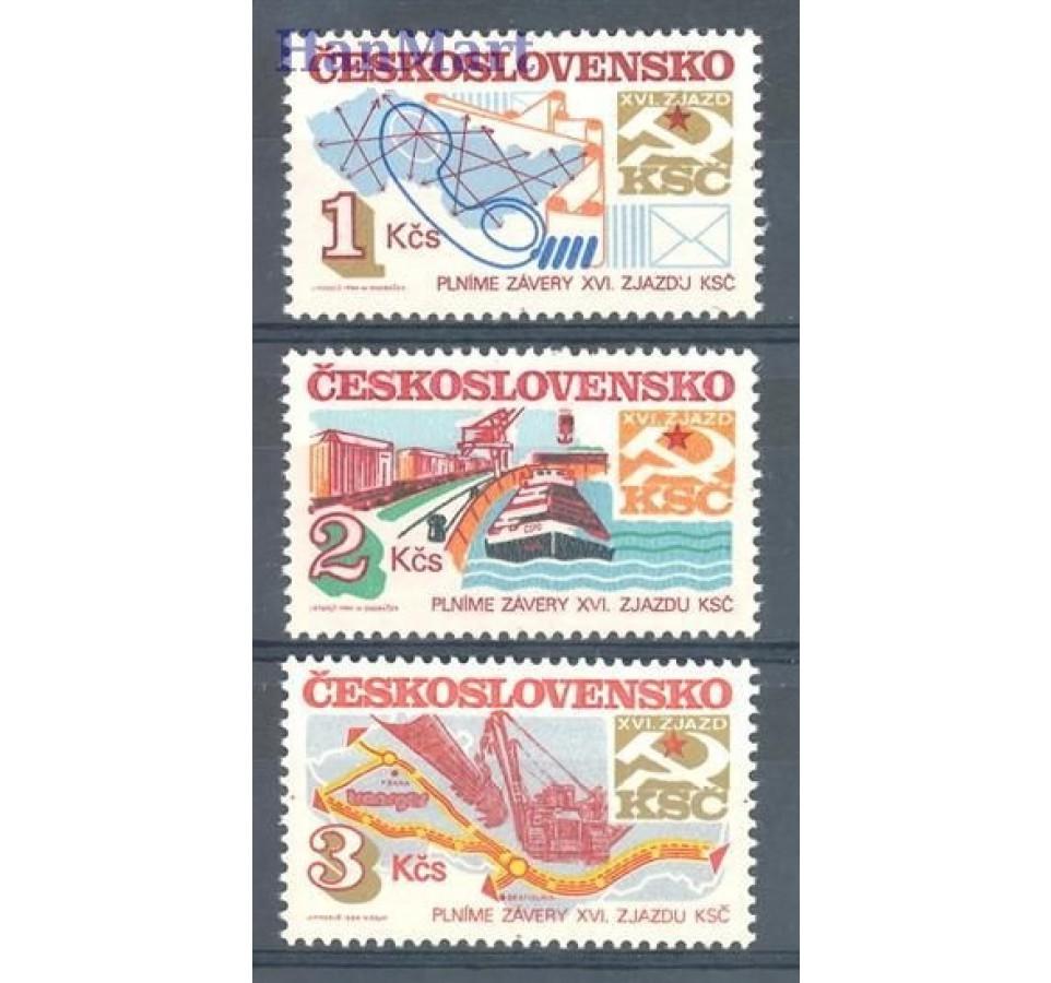 Czechosłowacja 1984 Mi 2786-2788 Czyste **