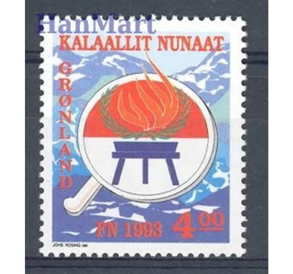 Grenlandia 1993 Mi 230 Czyste **
