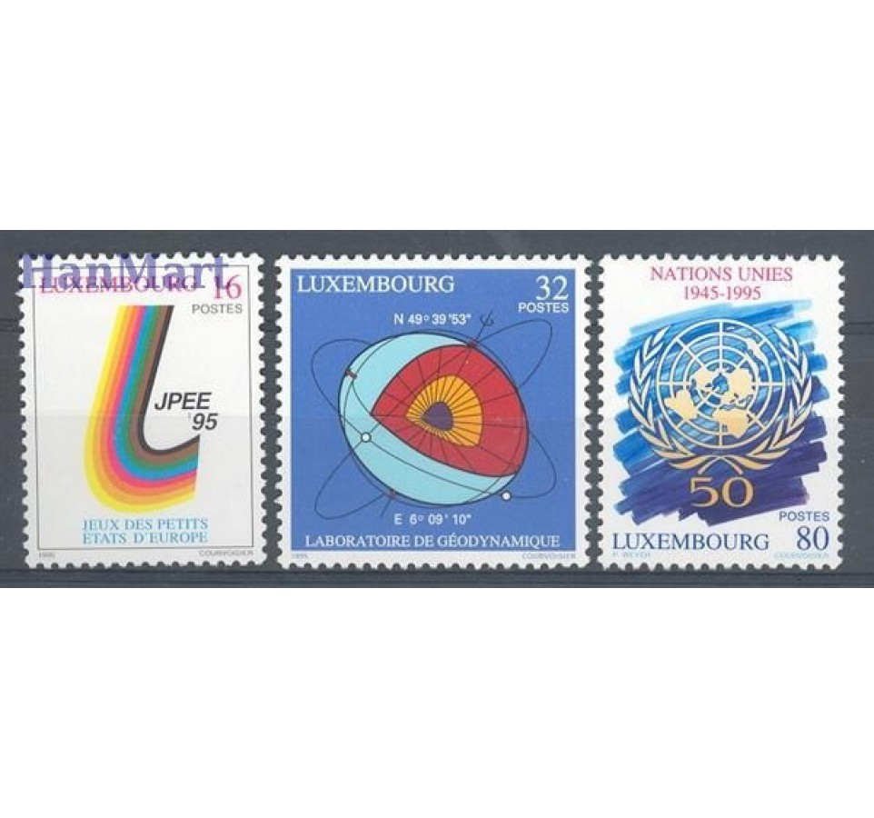 Luksemburg 1995 Mi 1370-1372 Czyste **