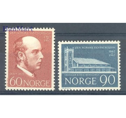 Znaczek Norwegia 1967 Mi 559-560 Czyste **