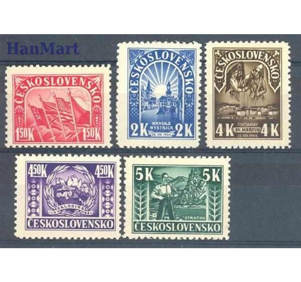 Czechosłowacja 1945 Mi 455-459 Czyste **