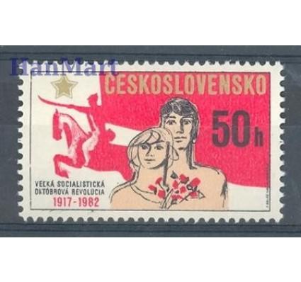Czechosłowacja 1982 Mi 2685 Czyste **