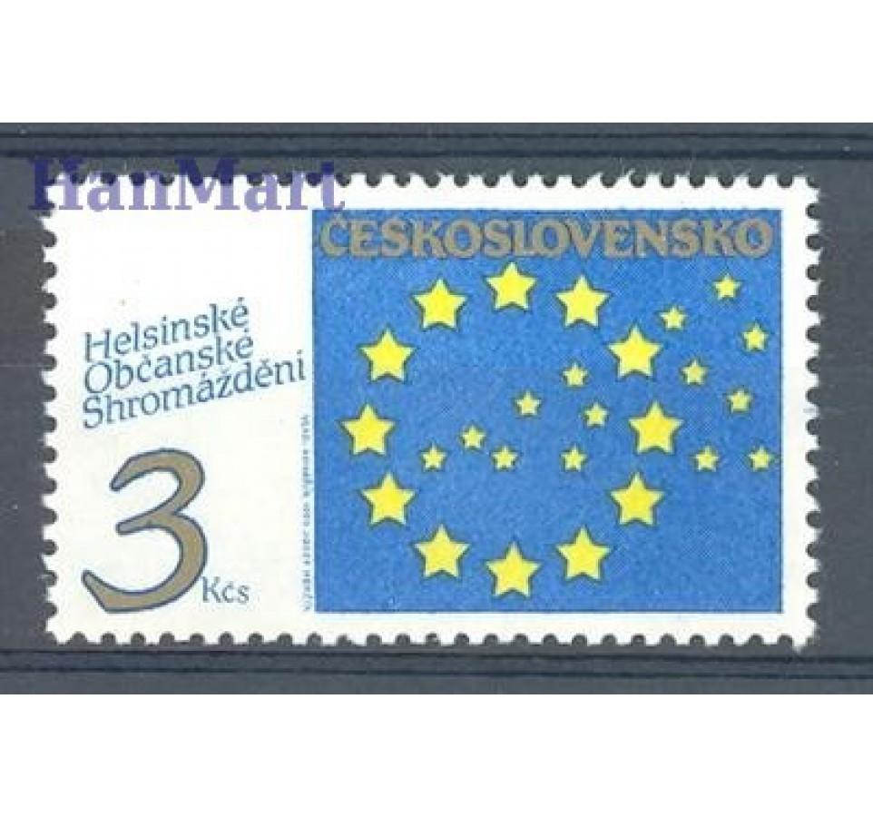 Czechosłowacja 1990 Mi 3067 Czyste **