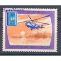 Korea Północna 1977 Mi 1631 Czyste **