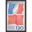Francja 1975 Mi 1941 Czyste **