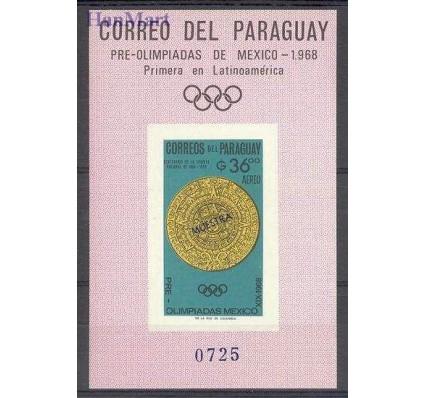 Paragwaj 1966 Mi spebl 82 Czyste **