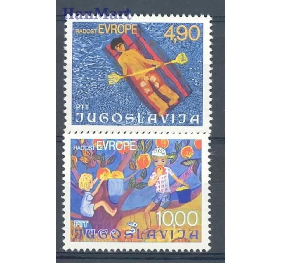 Jugosławia 1977 Mi 1697-1698 Czyste **