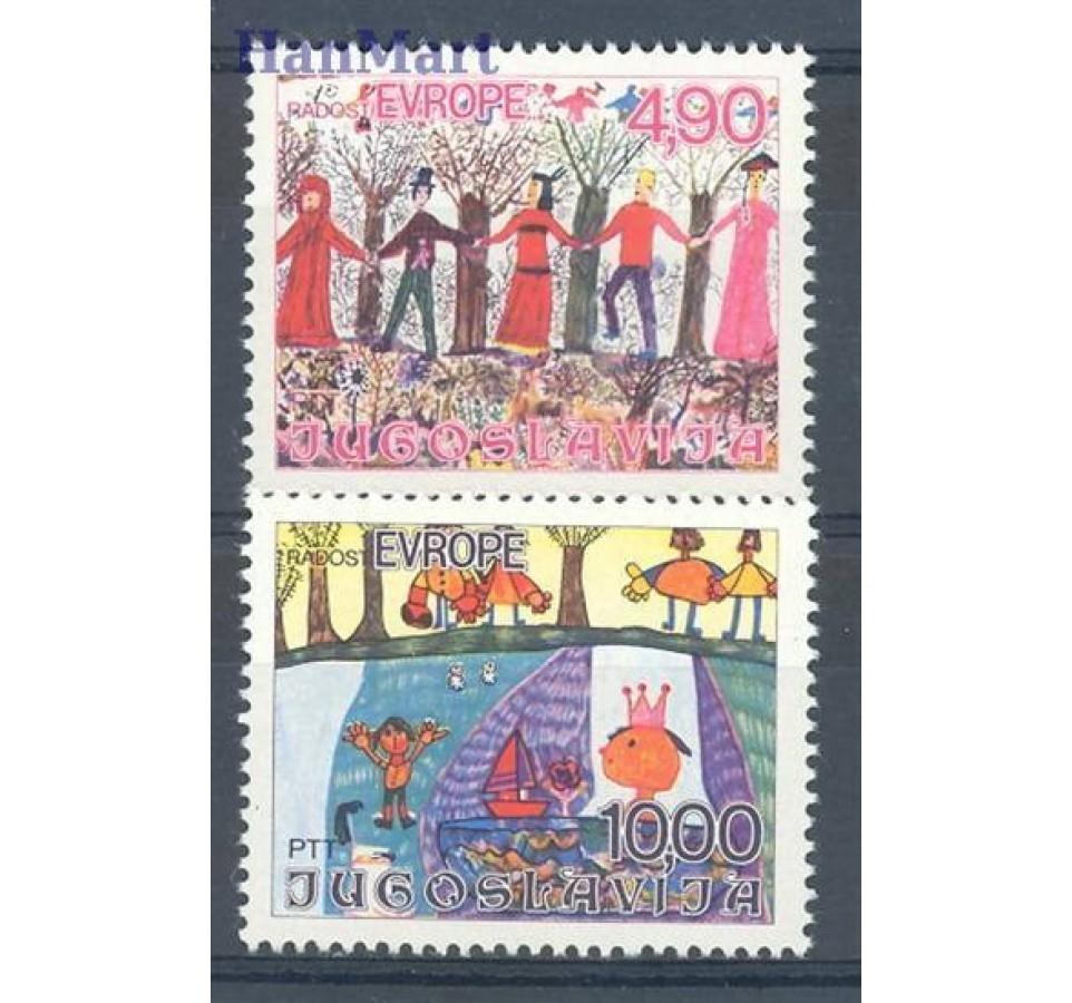 Jugosławia 1978 Mi 1744-1745 Czyste **