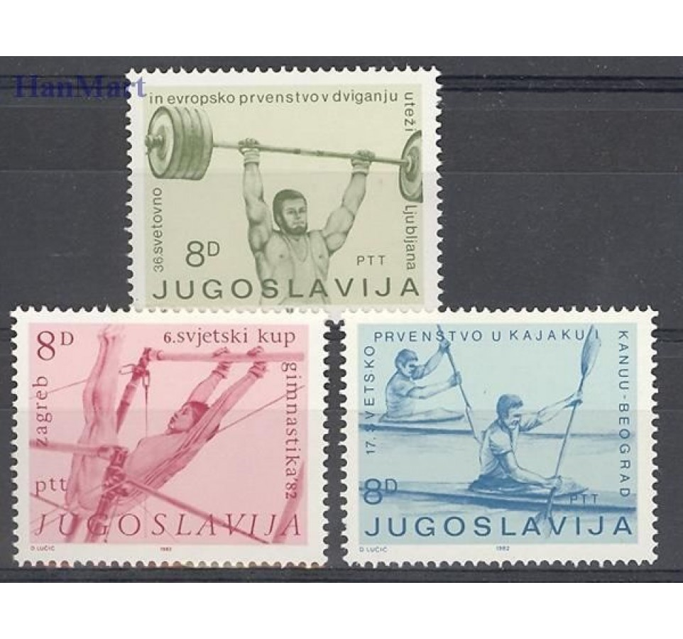 Jugosławia 1982 Mi 1935-1937 Czyste **
