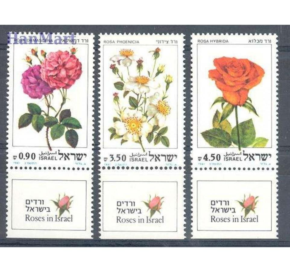 Izrael 1981 Mi 864-866 Czyste **