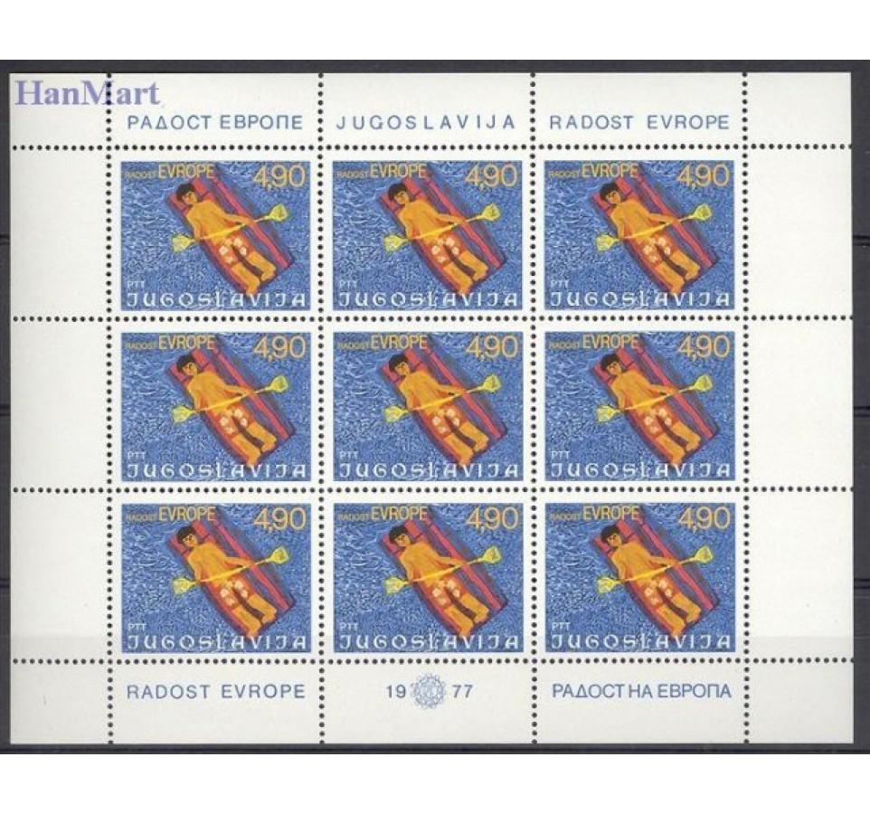 Jugosławia 1977 Mi ark 1697-1698 Czyste **