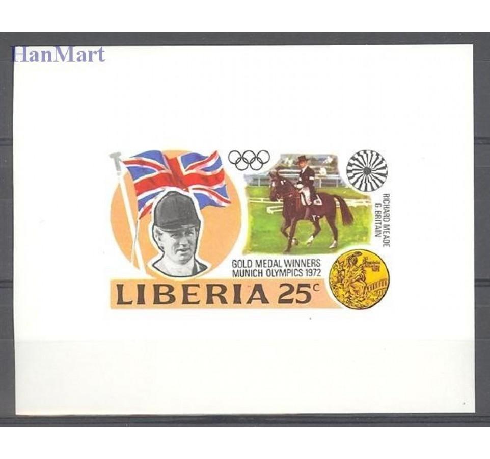 Liberia 1973 Czyste **