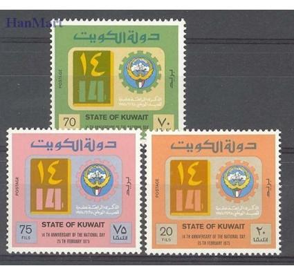 Kuwejt 1975 Mi 641-643 Czyste **