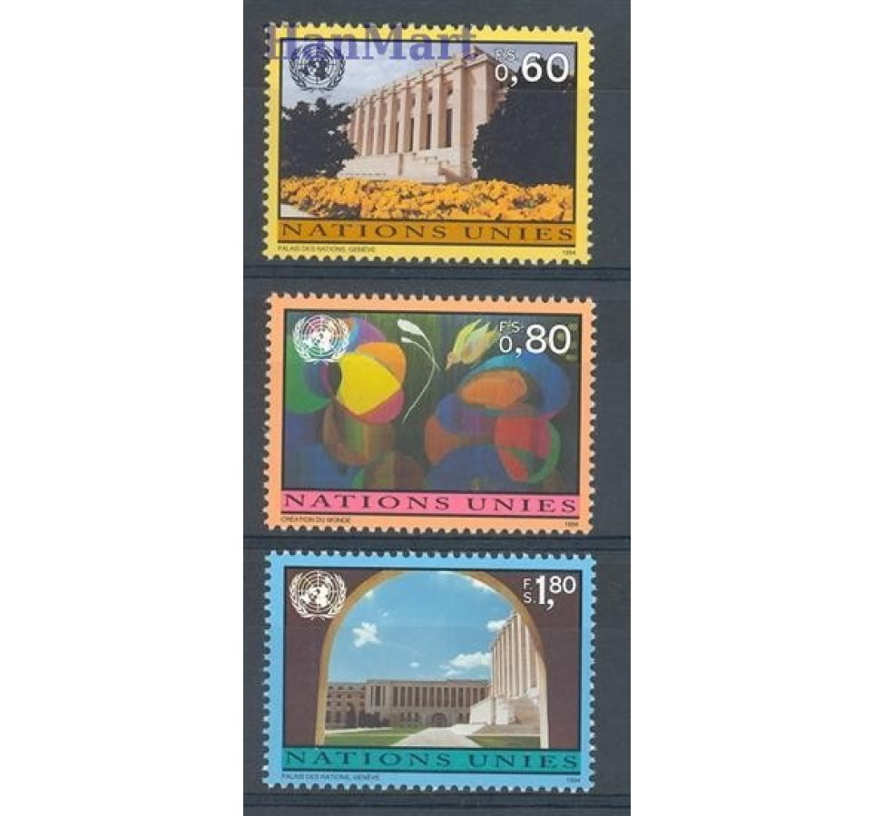 Narody Zjednoczone Genewa 1994 Mi 256-258 Czyste **