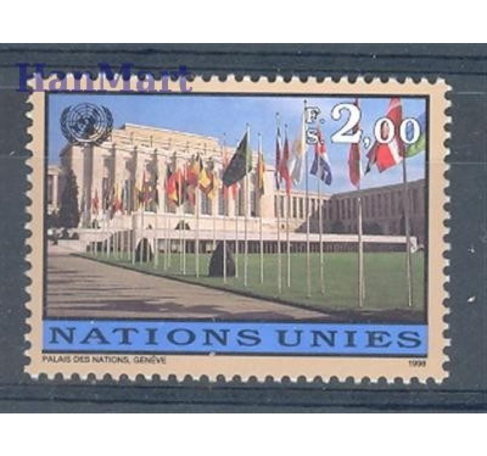 Narody Zjednoczone Genewa 1998 Mi 329 Czyste **