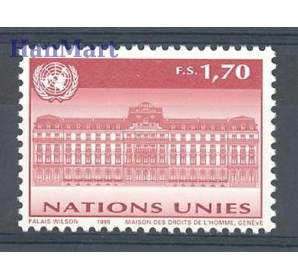 Narody Zjednoczone Genewa 1999 Mi 360 Czyste **