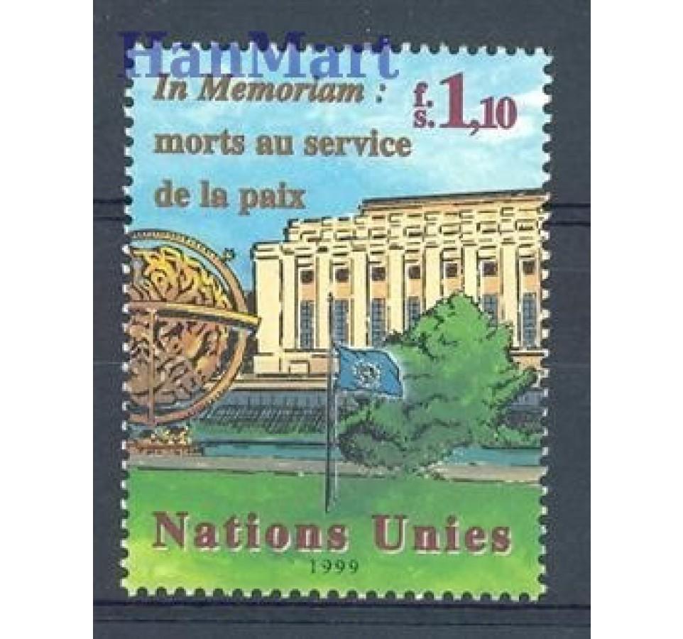Narody Zjednoczone Genewa 1999 Mi 380 Czyste **