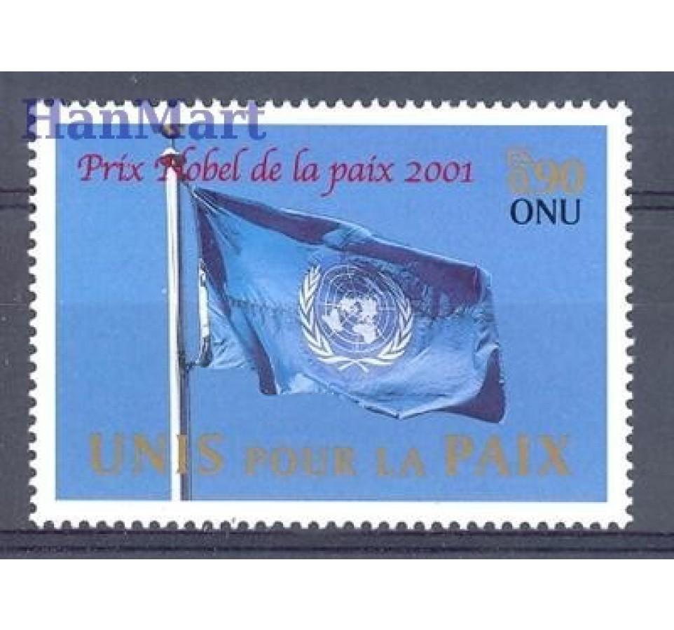 Narody Zjednoczone Genewa 2001 Mi 432 Czyste **