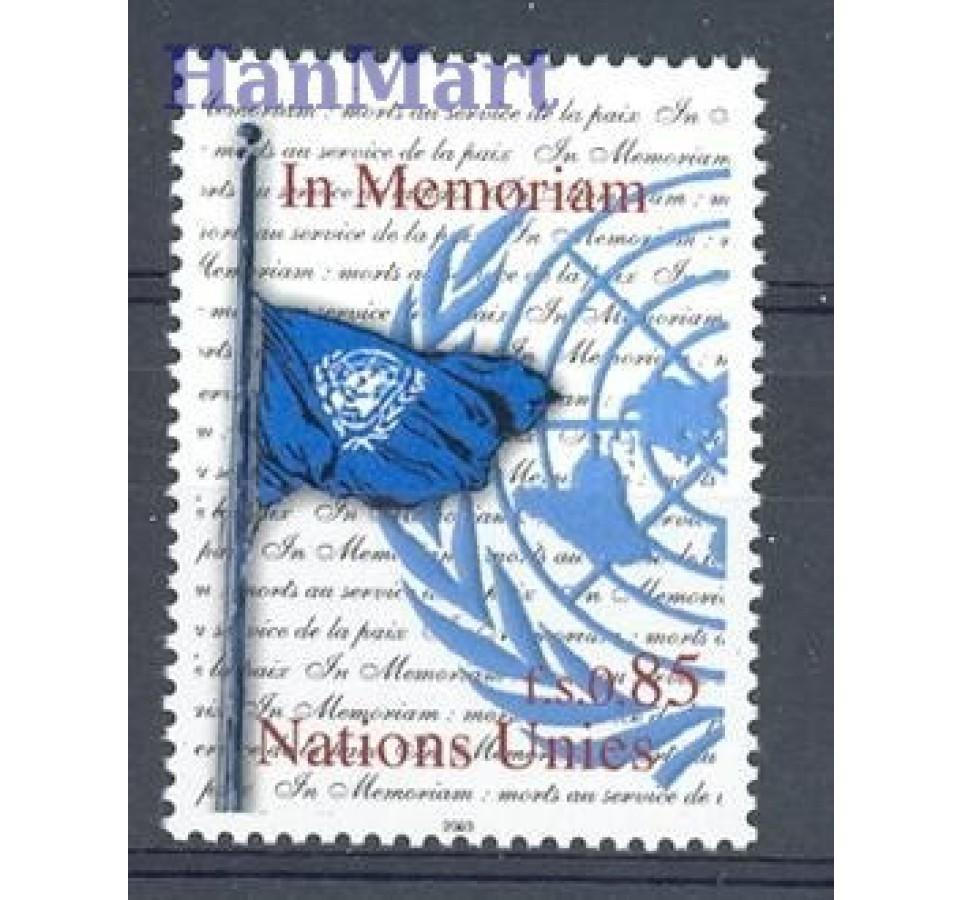 Narody Zjednoczone Genewa 2003 Mi 481 Czyste **