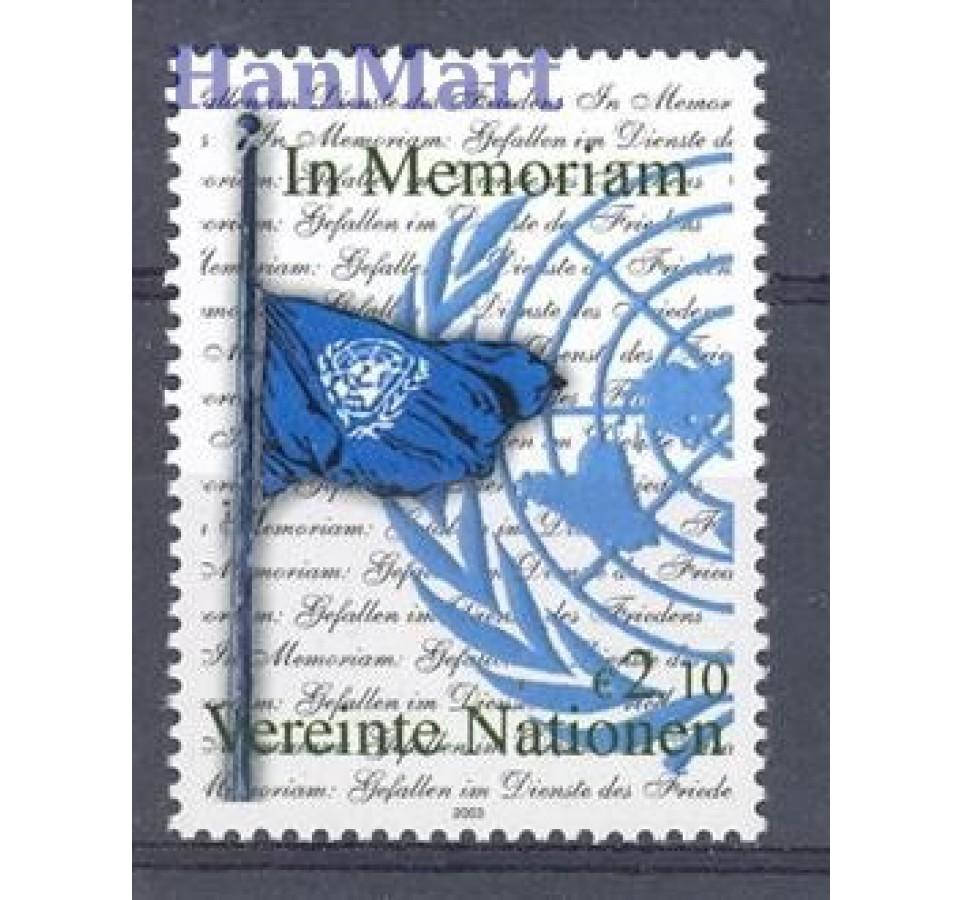 Narody Zjednoczone Wiedeń 2003 Mi 405 Czyste **